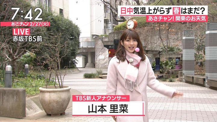 2018年02月27日山本里菜の画像10枚目