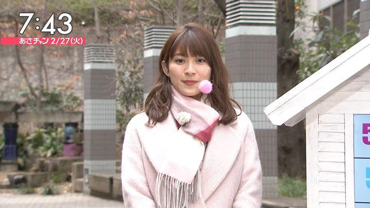 2018年02月27日山本里菜の画像11枚目