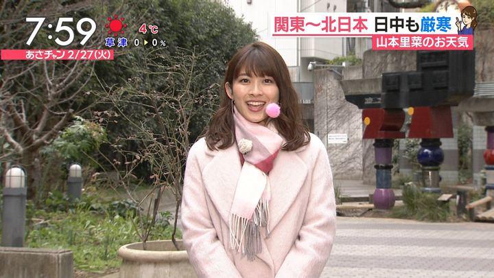 2018年02月27日山本里菜の画像13枚目