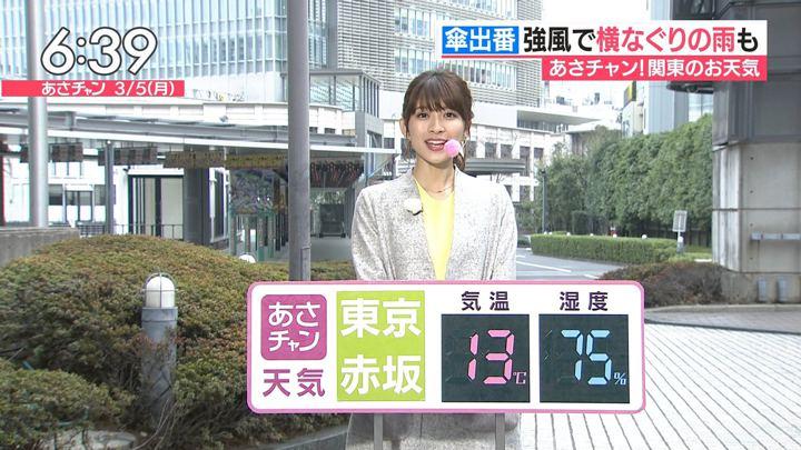 2018年03月05日山本里菜の画像05枚目