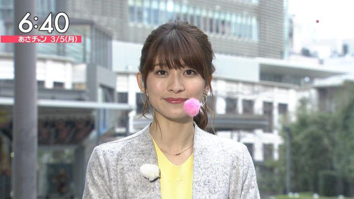 2018年03月05日山本里菜の画像07枚目