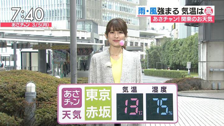 2018年03月05日山本里菜の画像08枚目