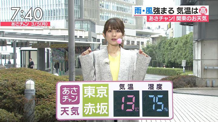 2018年03月05日山本里菜の画像09枚目