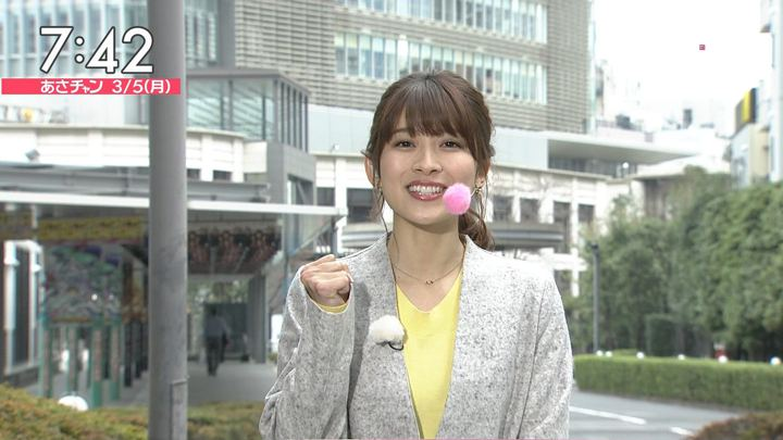 2018年03月05日山本里菜の画像11枚目