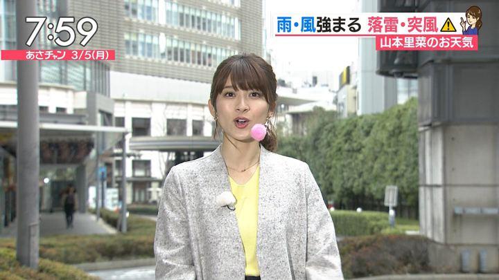 2018年03月05日山本里菜の画像13枚目