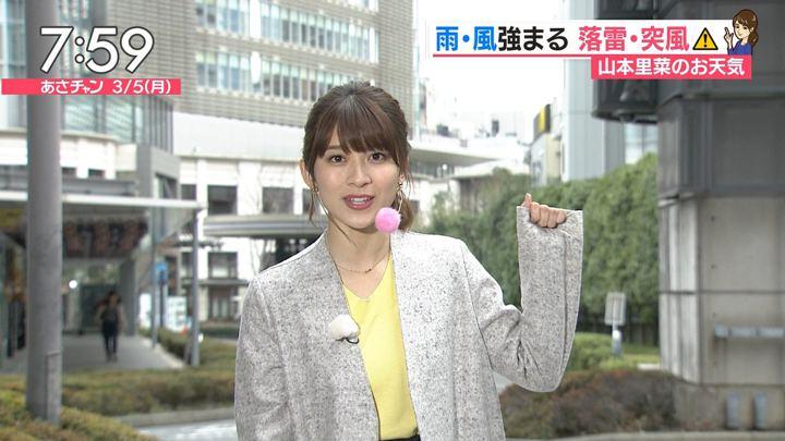 2018年03月05日山本里菜の画像14枚目