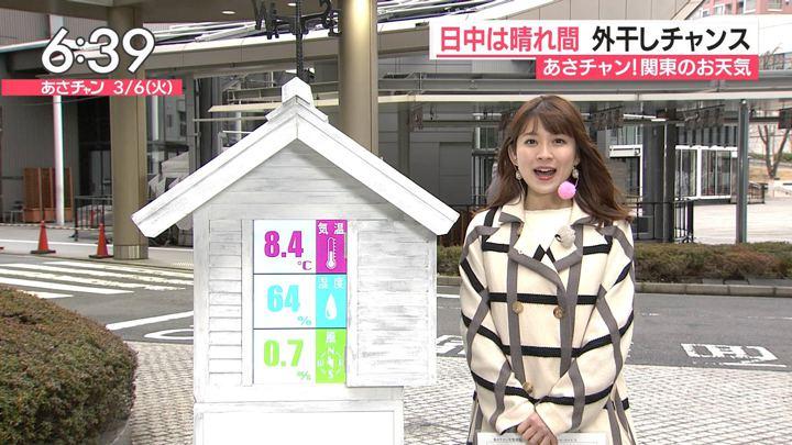 2018年03月06日山本里菜の画像10枚目