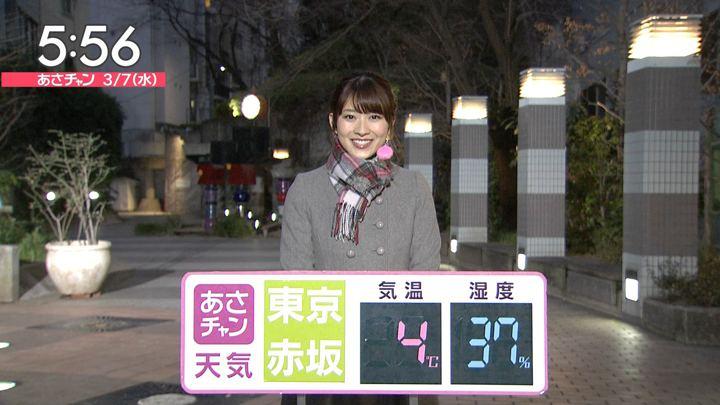 2018年03月07日山本里菜の画像06枚目