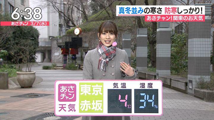 2018年03月07日山本里菜の画像09枚目