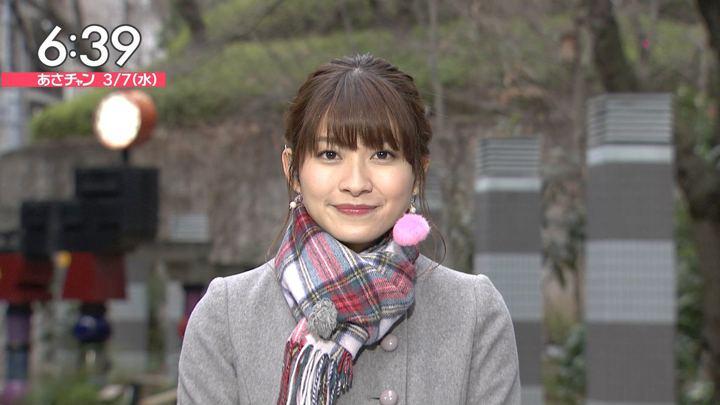 2018年03月07日山本里菜の画像10枚目