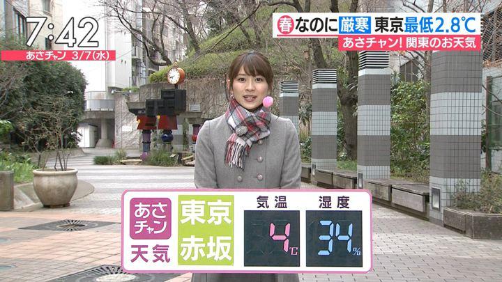 2018年03月07日山本里菜の画像11枚目