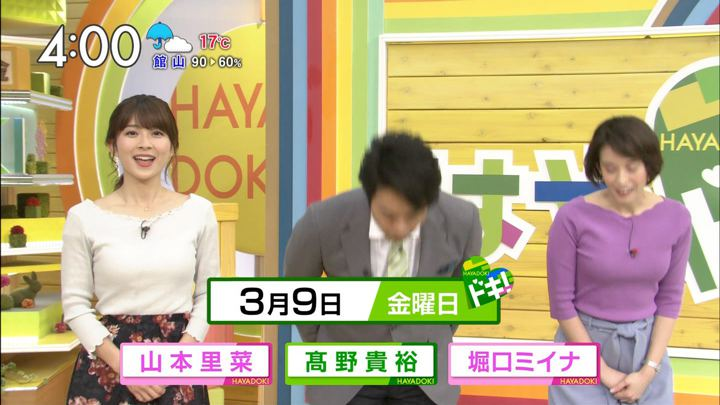 2018年03月09日山本里菜の画像01枚目