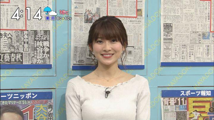 2018年03月09日山本里菜の画像11枚目