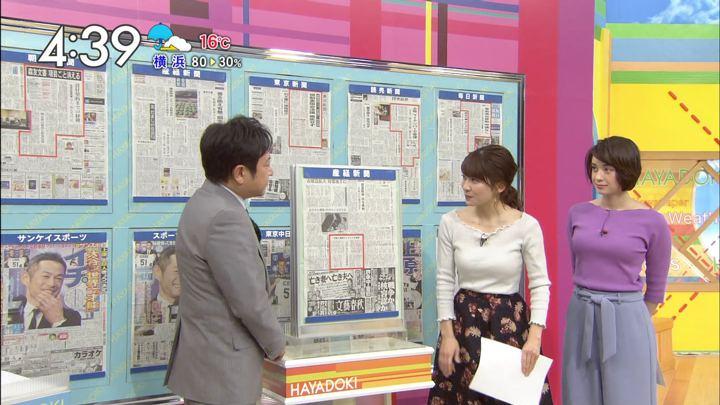2018年03月09日山本里菜の画像17枚目