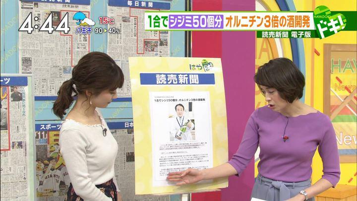 2018年03月09日山本里菜の画像19枚目