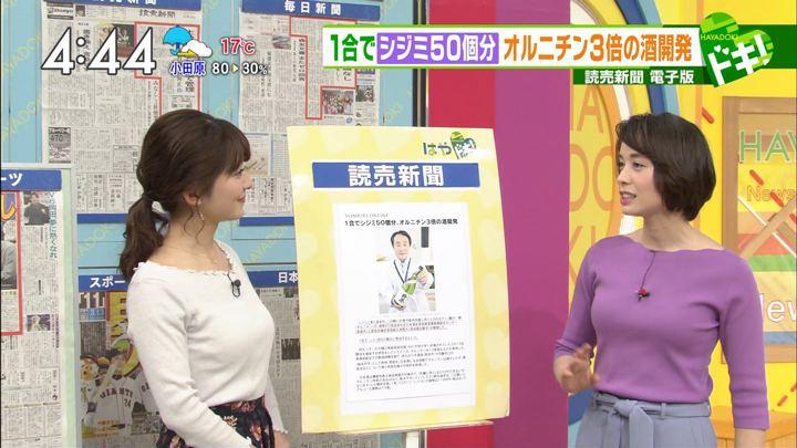 2018年03月09日山本里菜の画像20枚目