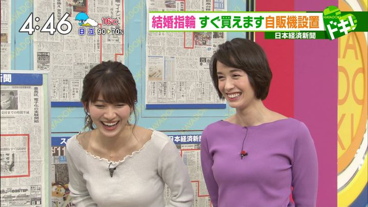 2018年03月09日山本里菜の画像21枚目