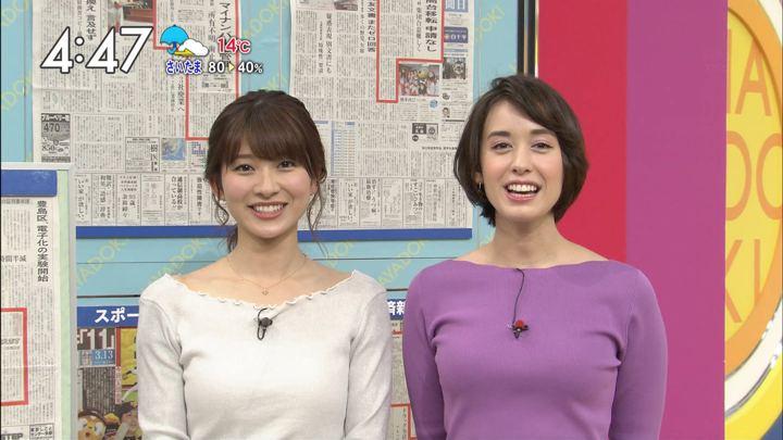 2018年03月09日山本里菜の画像22枚目
