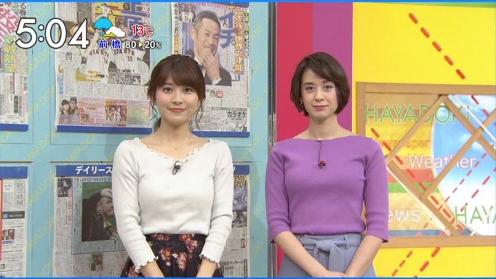 2018年03月09日山本里菜の画像27枚目