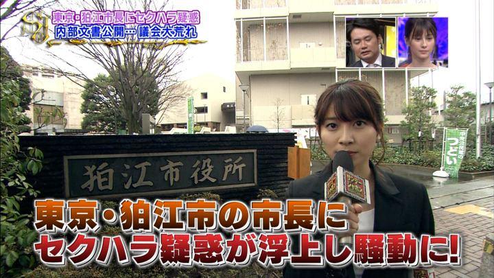 2018年03月11日山本里菜の画像04枚目