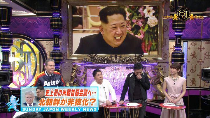 2018年03月11日山本里菜の画像09枚目