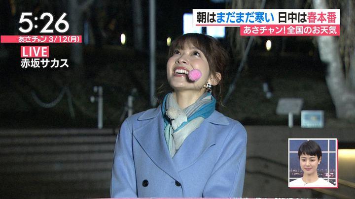 2018年03月12日山本里菜の画像03枚目