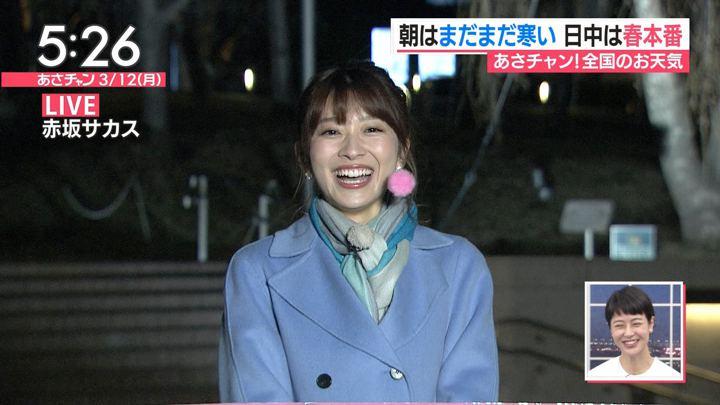 2018年03月12日山本里菜の画像04枚目