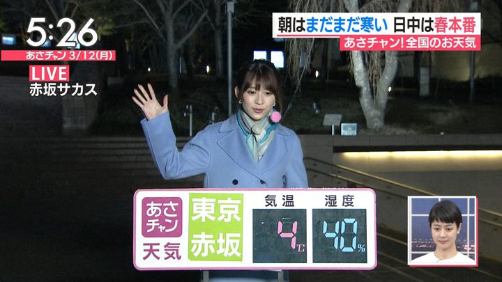 2018年03月12日山本里菜の画像05枚目