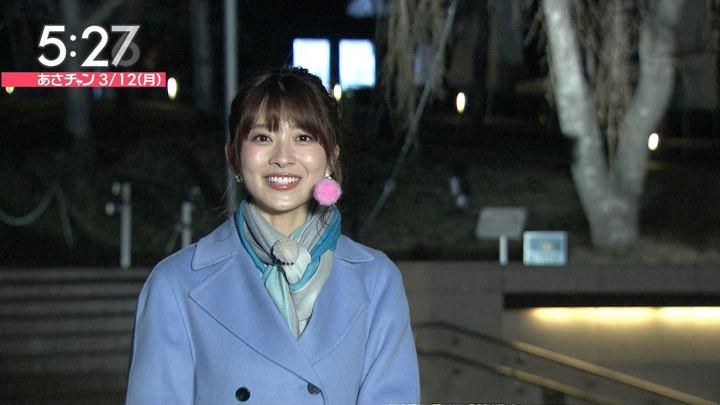 2018年03月12日山本里菜の画像06枚目