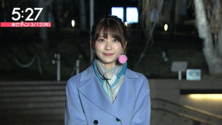 2018年03月12日山本里菜の画像07枚目
