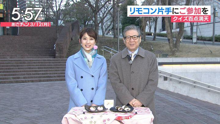 2018年03月12日山本里菜の画像10枚目
