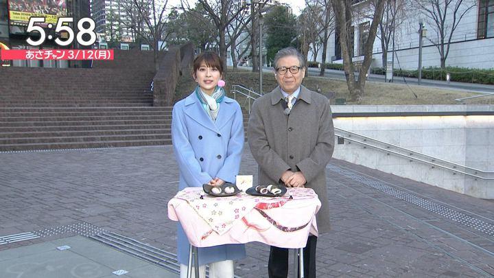 2018年03月12日山本里菜の画像11枚目