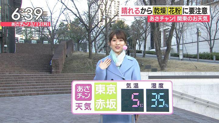 2018年03月12日山本里菜の画像13枚目