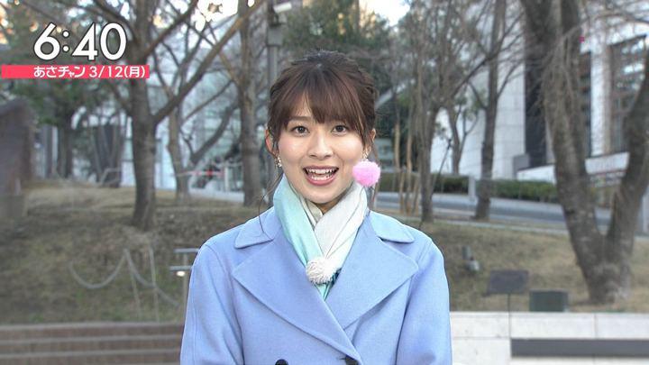 2018年03月12日山本里菜の画像14枚目