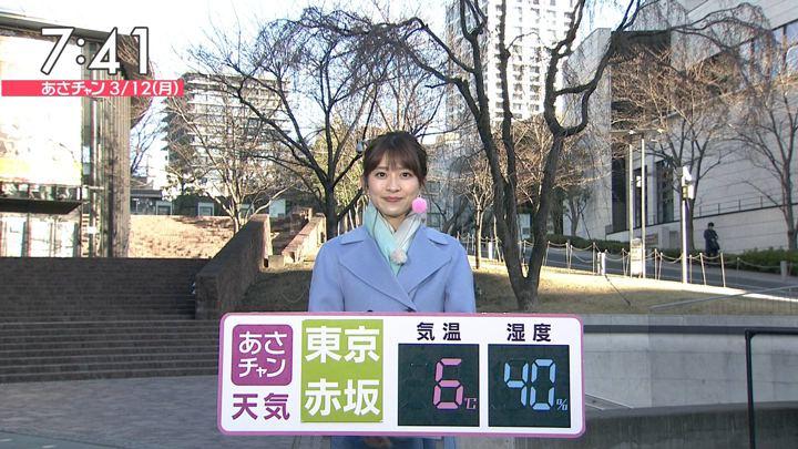 2018年03月12日山本里菜の画像15枚目