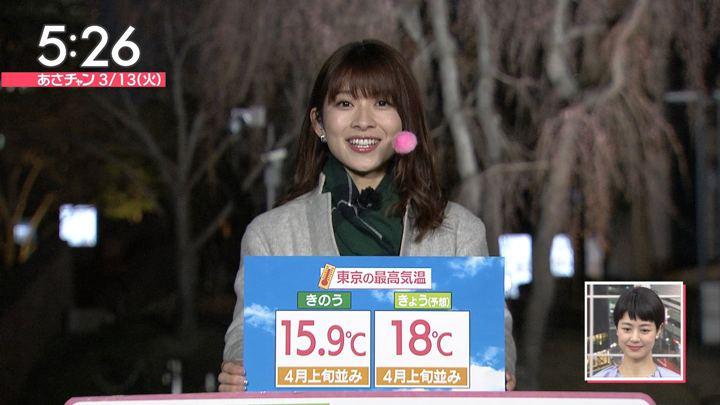 2018年03月13日山本里菜の画像02枚目