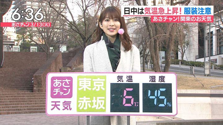 2018年03月13日山本里菜の画像06枚目