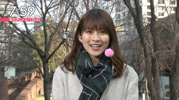 2018年03月13日山本里菜の画像14枚目