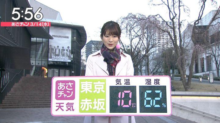 2018年03月14日山本里菜の画像05枚目