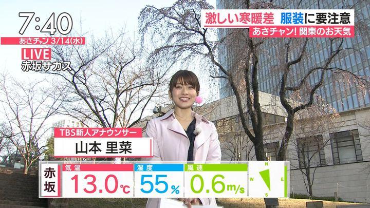 2018年03月14日山本里菜の画像11枚目