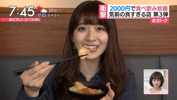 2018年03月15日山本里菜の画像02枚目