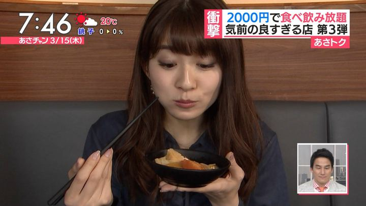 2018年03月15日山本里菜の画像07枚目