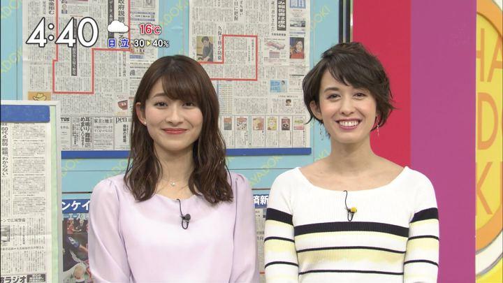 2018年03月16日山本里菜の画像12枚目