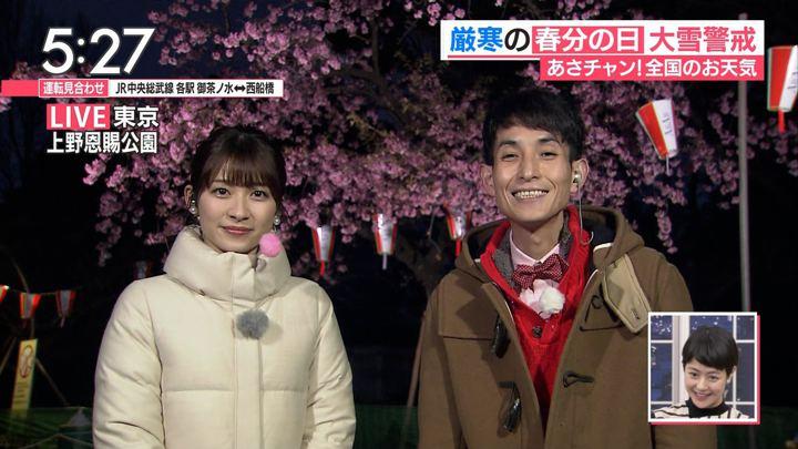 2018年03月21日山本里菜の画像02枚目
