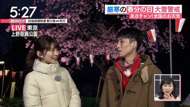 2018年03月21日山本里菜の画像03枚目