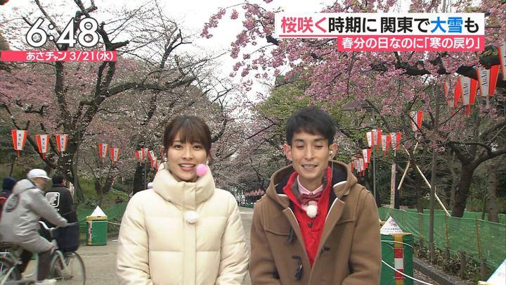 2018年03月21日山本里菜の画像08枚目
