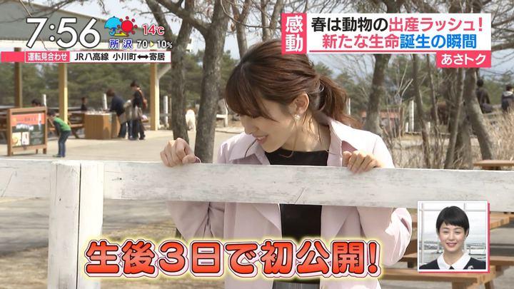 2018年03月22日山本里菜の画像03枚目