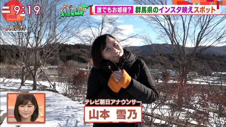 2018年01月26日山本雪乃の画像01枚目