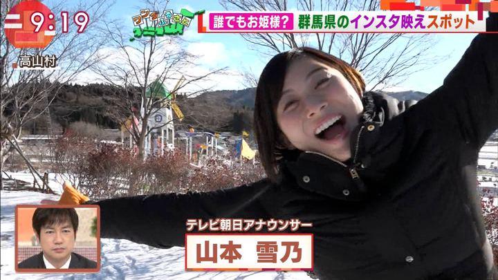 2018年01月26日山本雪乃の画像02枚目