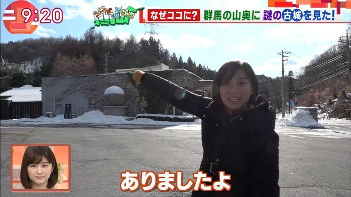 2018年01月26日山本雪乃の画像03枚目